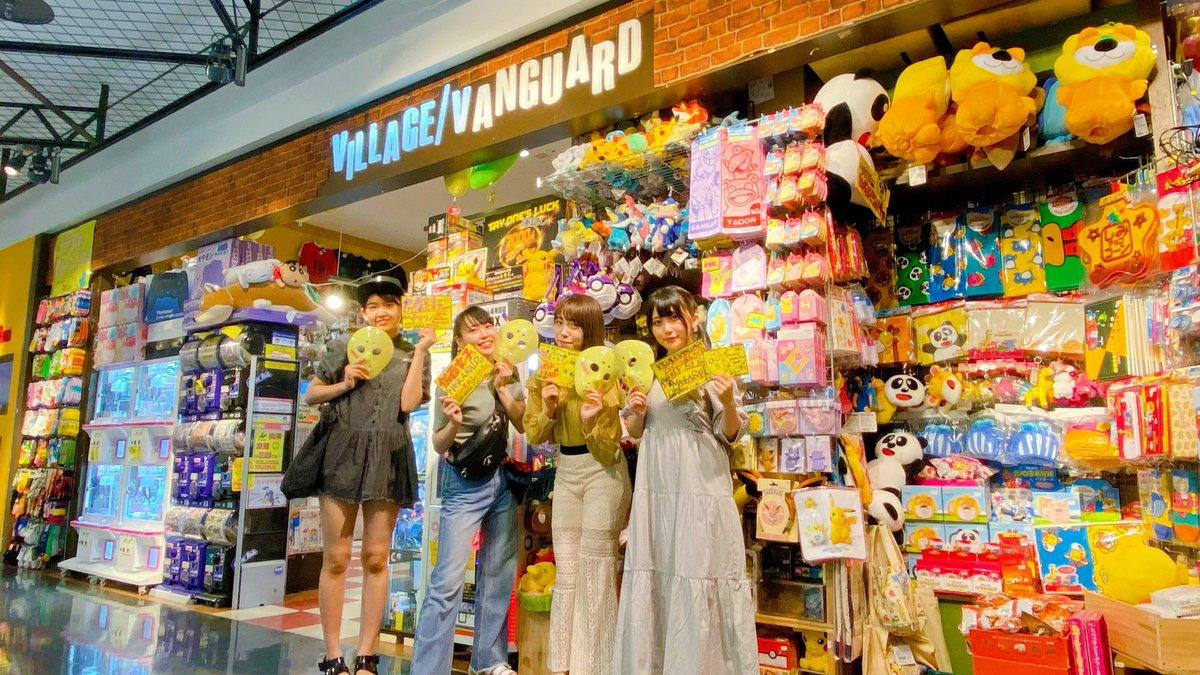 test ツイッターメディア - 仮面女子1stアルバム『MASK A RAID』発売㊗️  『ヴィレッジヴァンガードダイバーシティ東京店』さん 『TOWERminiダイバーシティ東京プラザ店』さん  へご挨拶へ行ってきました!  仮面とポップに色々書かせていただきました! 今日のインストアイベントもありがとうございました! https://t.co/BgDoRaadiq