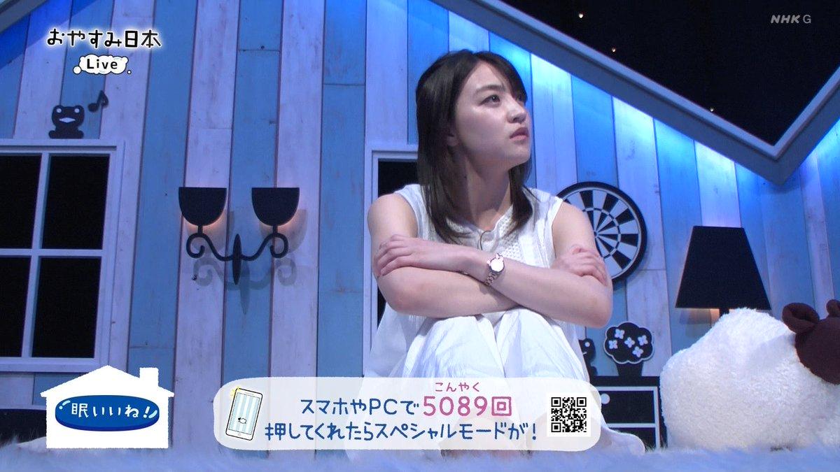test ツイッターメディア - 赤木野々花 #赤木野々花 #NHK https://t.co/PHyY2Y1ZVs