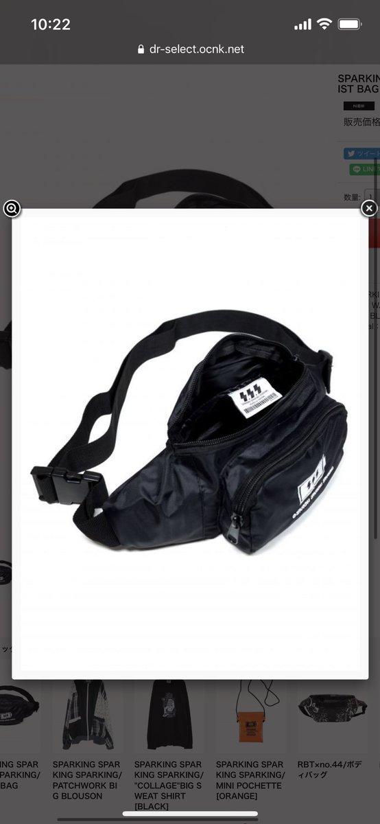 test ツイッターメディア - 明日毎度お世話になってるセレクトショップで買ったこれが届く₍₍ (ง ˙ω˙)ว ⁾⁾ 最近ちょうどいいバッグがなくて困ってたんよね 小さいかでかいかガキか トートバッグはいっぱいあるんだけど私なで肩でトゥルントゥルン落ちるの😭 このバッグ使い心地いいといいなぁ https://t.co/9FDM89Vw7K