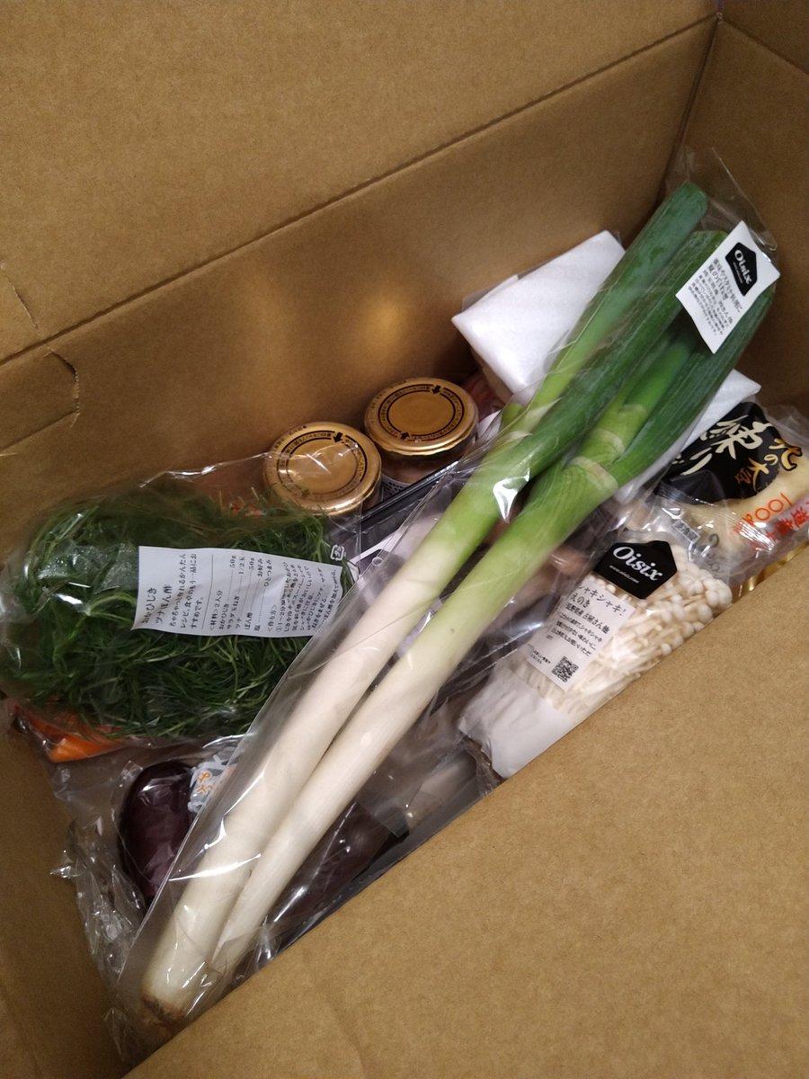 test ツイッターメディア - オイシックス到着。先々週と先週はキットで今回3回目はちゃんとOisix。定番和食っぽい。毎日配達してくれるヨシケイに慣れてしまってるから数日に分けて使う食材があるのは面倒だ。 昔やってたベネッセの食材宅配みたいだ。 #Oisix #オイシックス https://t.co/QVAljByhhP