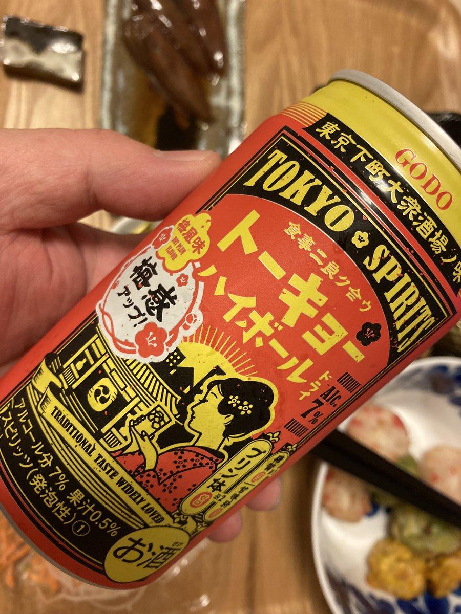 test ツイッターメディア - ほたるいかの醤油漬が美味すぎるので、日本酒、陸奥八仙を用意せざるを得なかった‼️チェイサーにトーキョーハイボール👍✨ https://t.co/HORUtk03UQ
