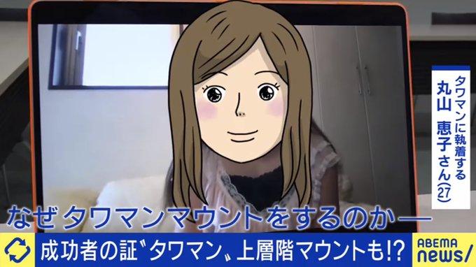 Tokyo_of_Tokyoさんのツイート画像