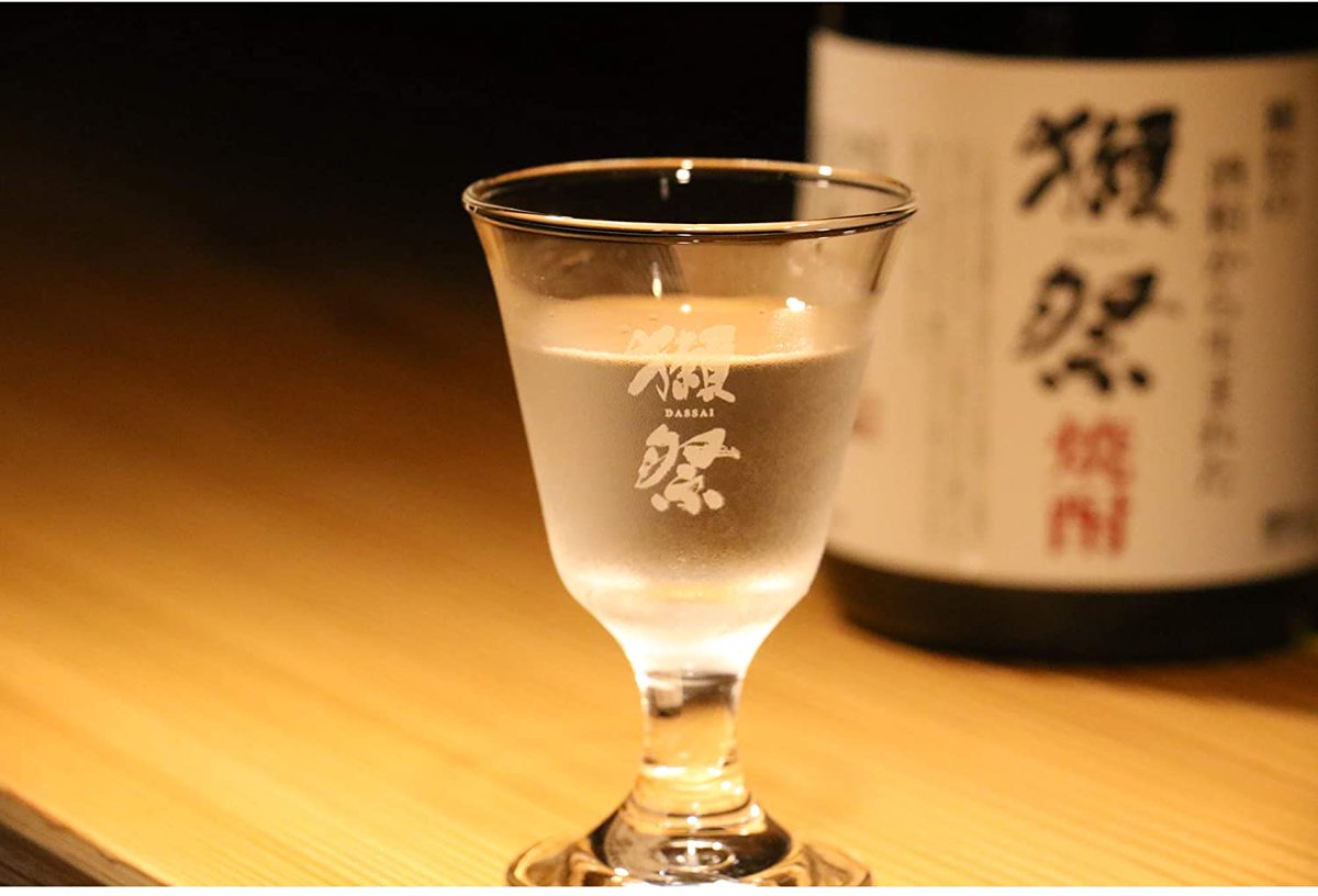 test ツイッターメディア - ☝商品説明:アルコール度数: 39%日本酒を搾った後の副産物である「酒粕」を蒸留して造った焼酎。 味わい:フルーティ・華やか原材料:清酒粕(国内製造)・清酒(国産米)原産国:日本。  amanon購入はコチラ👉https://t.co/Np4upXUvwv https://t.co/UUBDCVIBUc