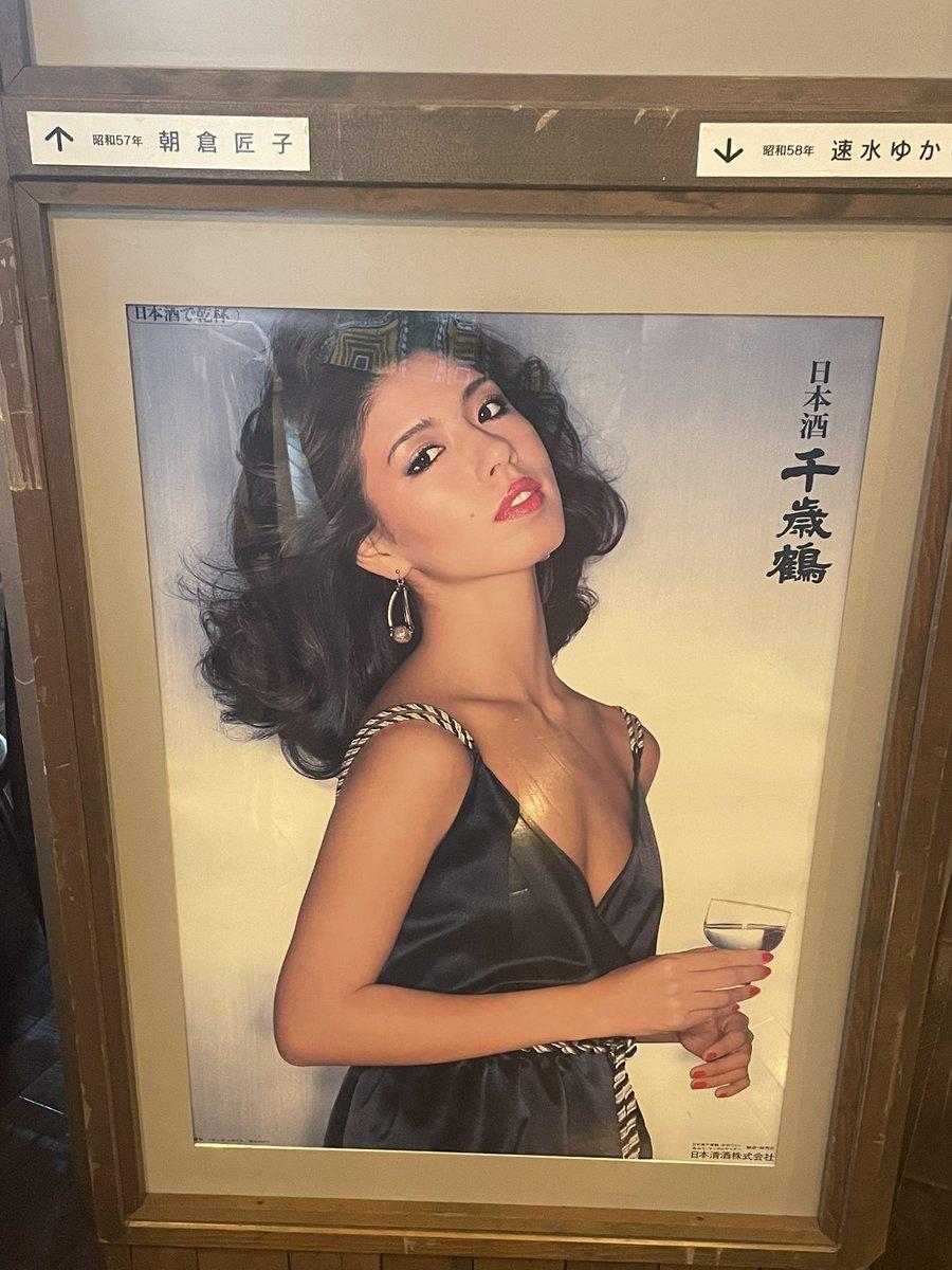 test ツイッターメディア - 千歳鶴酒ミュージアムに来ました。 https://t.co/fx5ZBCTBdS