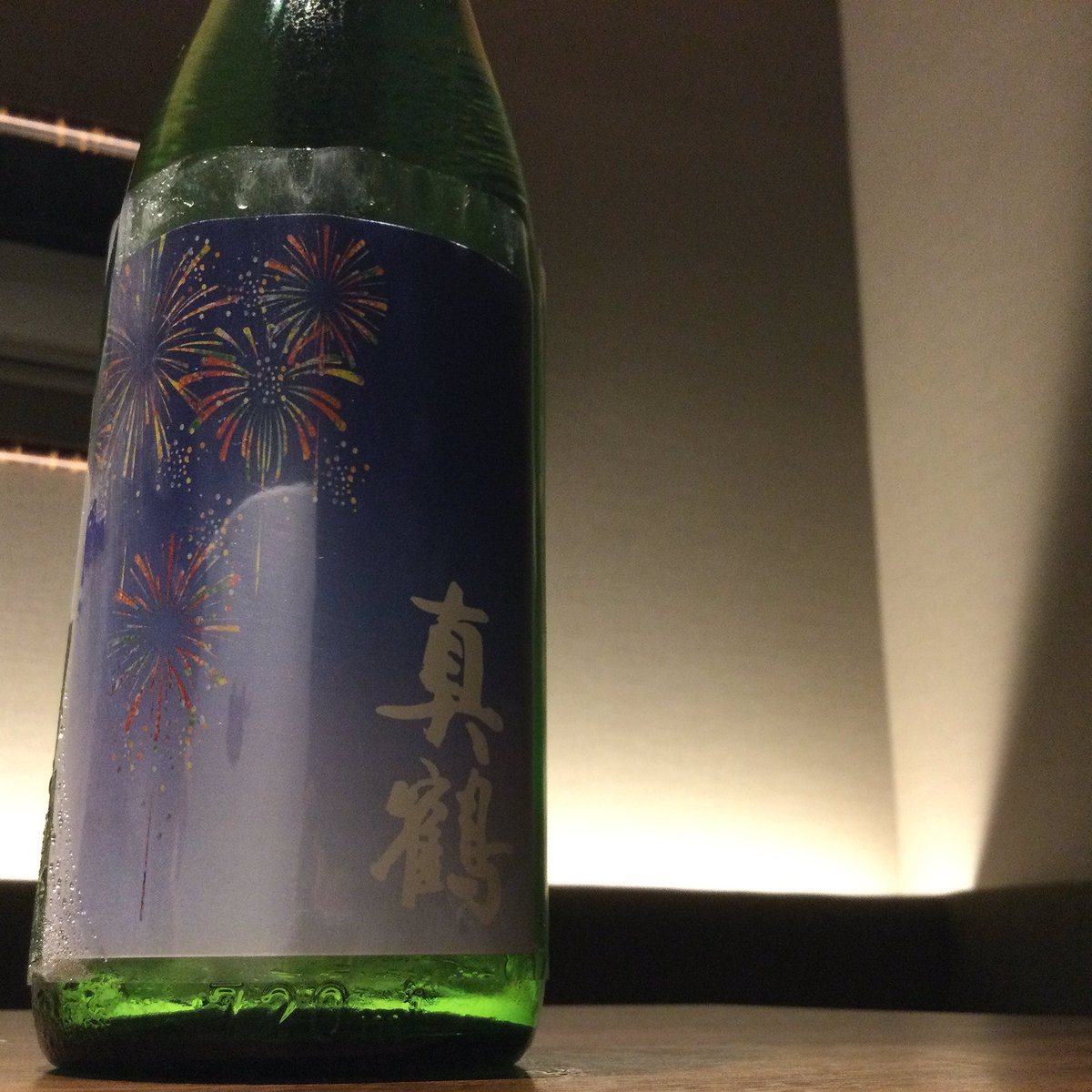 test ツイッターメディア - こんばんは幸五郎です!  本日ご紹介するのは宮城県の日本酒 #真鶴  この真鶴は絞ったばかりの新酒をそのまますぐに瓶詰し、 低音にて貯蔵熟成させた無濾過特別純米酒!  しっかりとした酸味の中にも旨味のあるお酒です🍶  ご来店された際は是非お試しください♪ https://t.co/Zhc6vVBeak