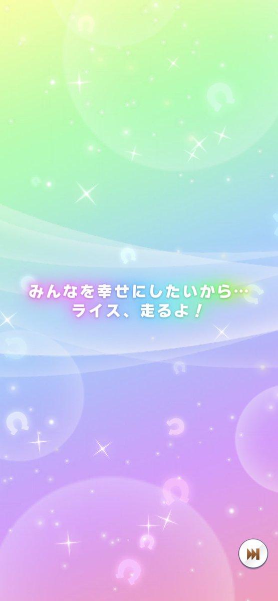 中村悠一の6月21日のツイッター画像