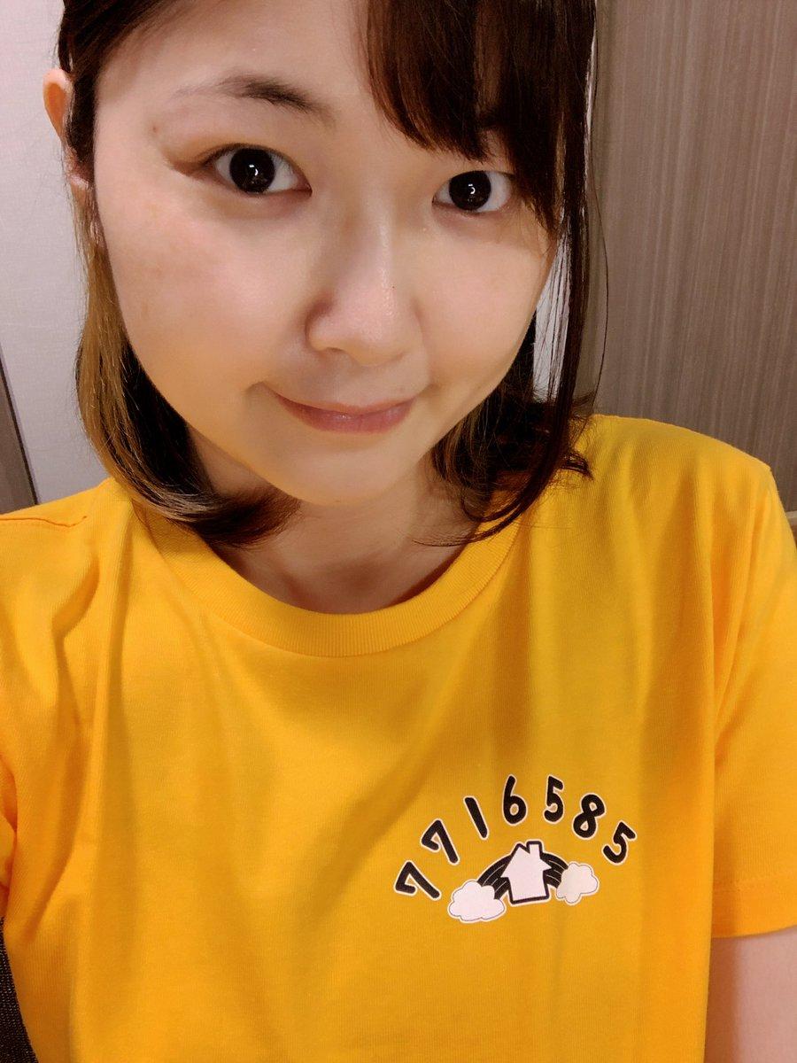 井ノ上奈々の6月21日のツイッター画像