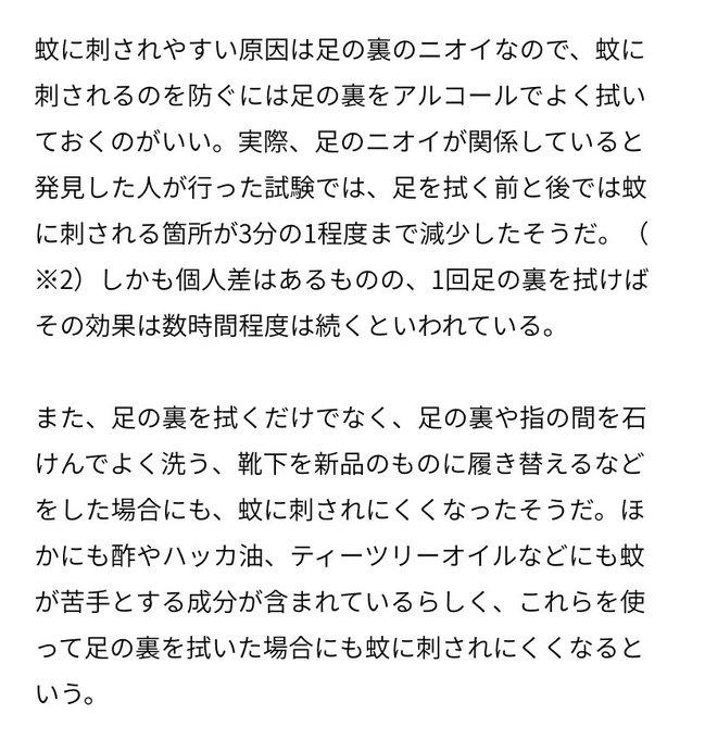 ikura_norimakiさんのツイート画像