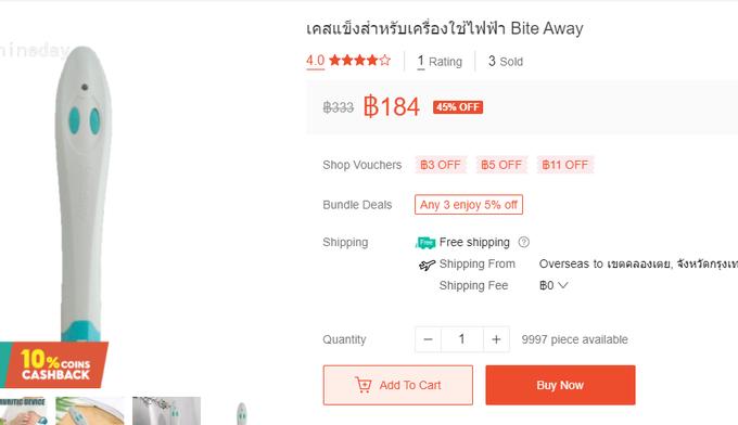 Thaipura5555さんのツイート画像