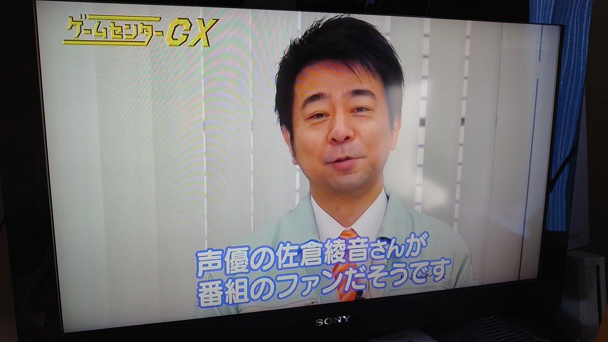 オープニングトーク キャラゲー 有野 CX 全巻に関連した画像-02