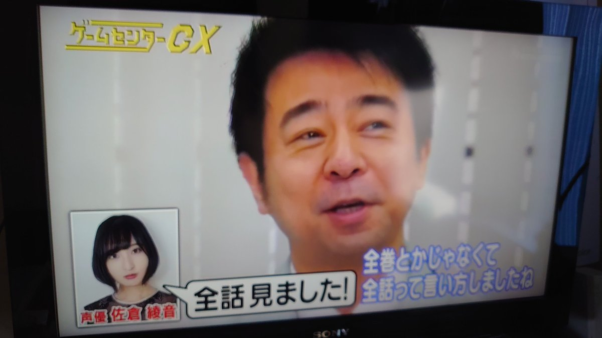 オープニングトーク キャラゲー 有野 CX 全巻に関連した画像-03