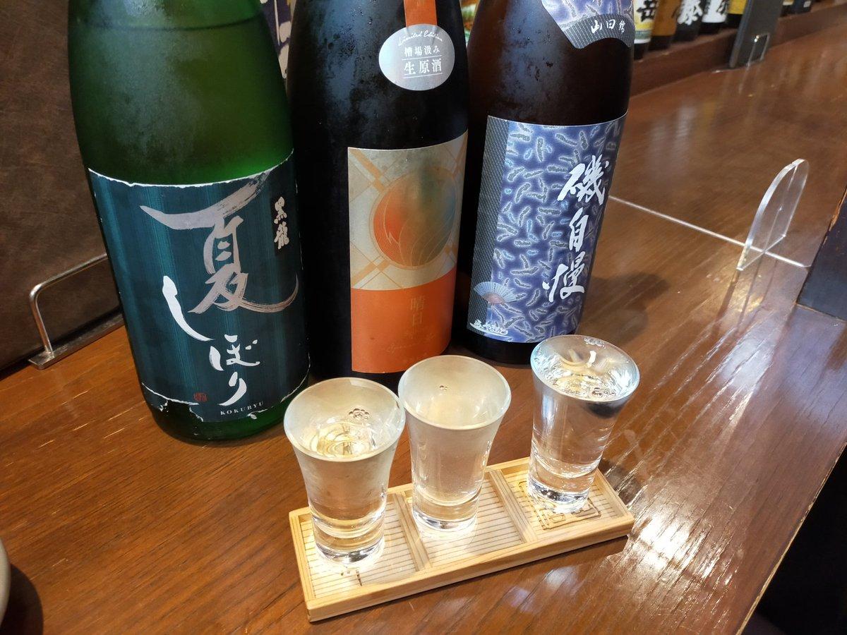 test ツイッターメディア - 【酒呑にし川】さん@syutennishikawa  TAKAGI @ruteon さんにもおすすめ頂いたお店にお邪魔して来ました  日本酒の品揃えは圧巻!、料理も美味いし1人でもゆっくり飲める。  新政頒布会第3弾は昨日即日完売してしまったらしいのですが、ラッキーな事に第2弾を口開けで頂いてしまいました。 https://t.co/B3XFa58wpV