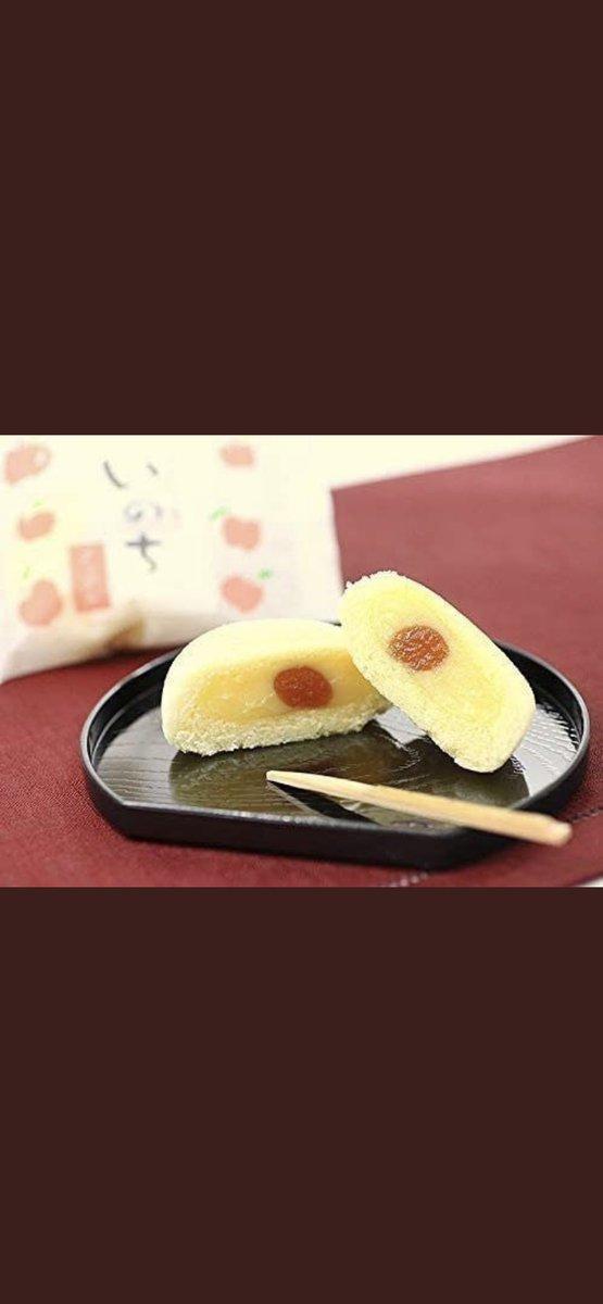 test ツイッターメディア - @m_a_r_i_0130 これですね😃  朝の八甲田ってチーズケーキとか、 気になるリンゴっていうパイも美味しそうです😃 https://t.co/PE8u909vk1