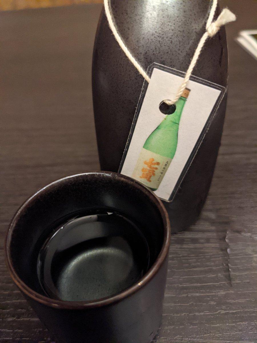 test ツイッターメディア - 美味しい日本酒の七賢もいただきます https://t.co/zYqscRwbO1