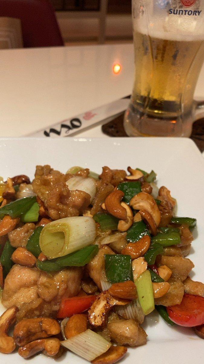 test ツイッターメディア - 納屋町 中国料理とワインの店NAO  鶏肉とカシューナッツの炒め物とプレモルで晩ご飯。 ハーフサイズでちょうどいい量。 とっても美味しい^ ^  日本酒もいっぱい あ、田酒! あ、風の森! いかん、いかん。 それはまた今度(^o^;)  #納屋町商店街 #中国料理とワインNAO https://t.co/ZeNz1yjvNv