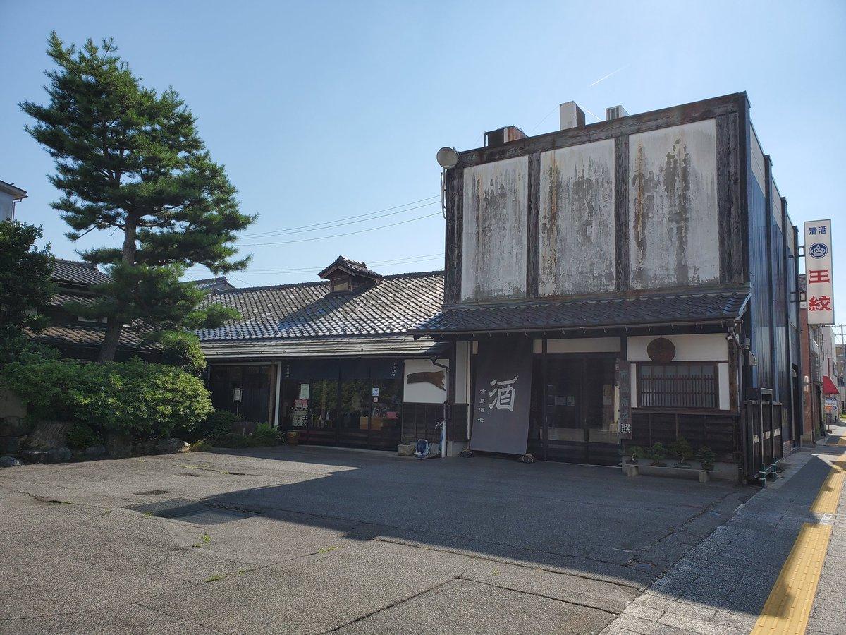 test ツイッターメディア - 新発田駅から徒歩すぐの市島酒造では、試飲もできました。 もちろん地酒買いました。 おすすめ。 https://t.co/CZNtD0A5oX