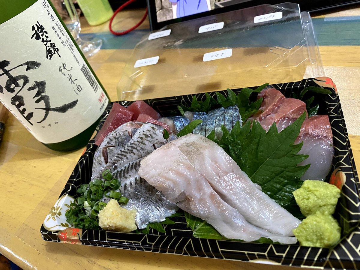 test ツイッターメディア - 秩父錦 霞で今夜はこのつまみでいっぱい 地元の居酒屋さんなんだけどわがままがきく店 https://t.co/ATTsq1Wwmj