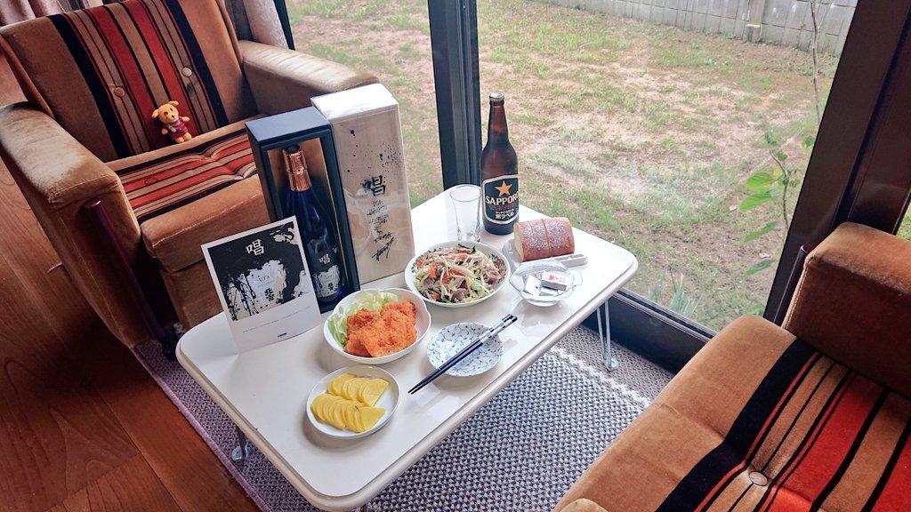 test ツイッターメディア - ㊗️わぁ~あかつきさんに教えて頂いたホリエさんと北雪酒造さんのコラボ酒(唱)も無事ゲット出来たし! ㊗️今夜はめでたくピロウズツアーファイナルって事でサッポロ黒ラベルします🍻🌟ラスト沖縄最高の良い夜を!!!  #ボ主人様と私 乾杯 #ホリエアツシ #唱 #北雪酒造 https://t.co/NVZZSNqD1j https://t.co/eOmhGU2JHL