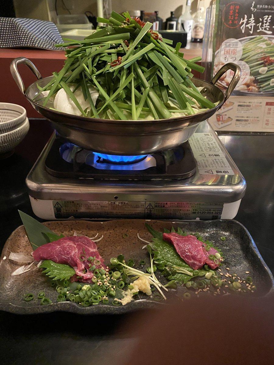 test ツイッターメディア - 福岡で満喫(⁎⁍̴̆Ɛ⁍̴̆⁎)あーーる! もつ鍋は暑くても食べることにしたよ!🧸🧸🧸 うまぁぁぁあまぁーーーーー!ー! めんべいは自分で買ってくれ!! https://t.co/7yCiXD0bYm