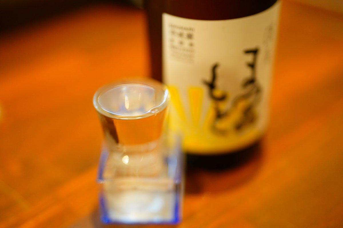 test ツイッターメディア - 松本酒造さんのお酒ビシ決まりしますねぃ。 https://t.co/5w5nSo6onw