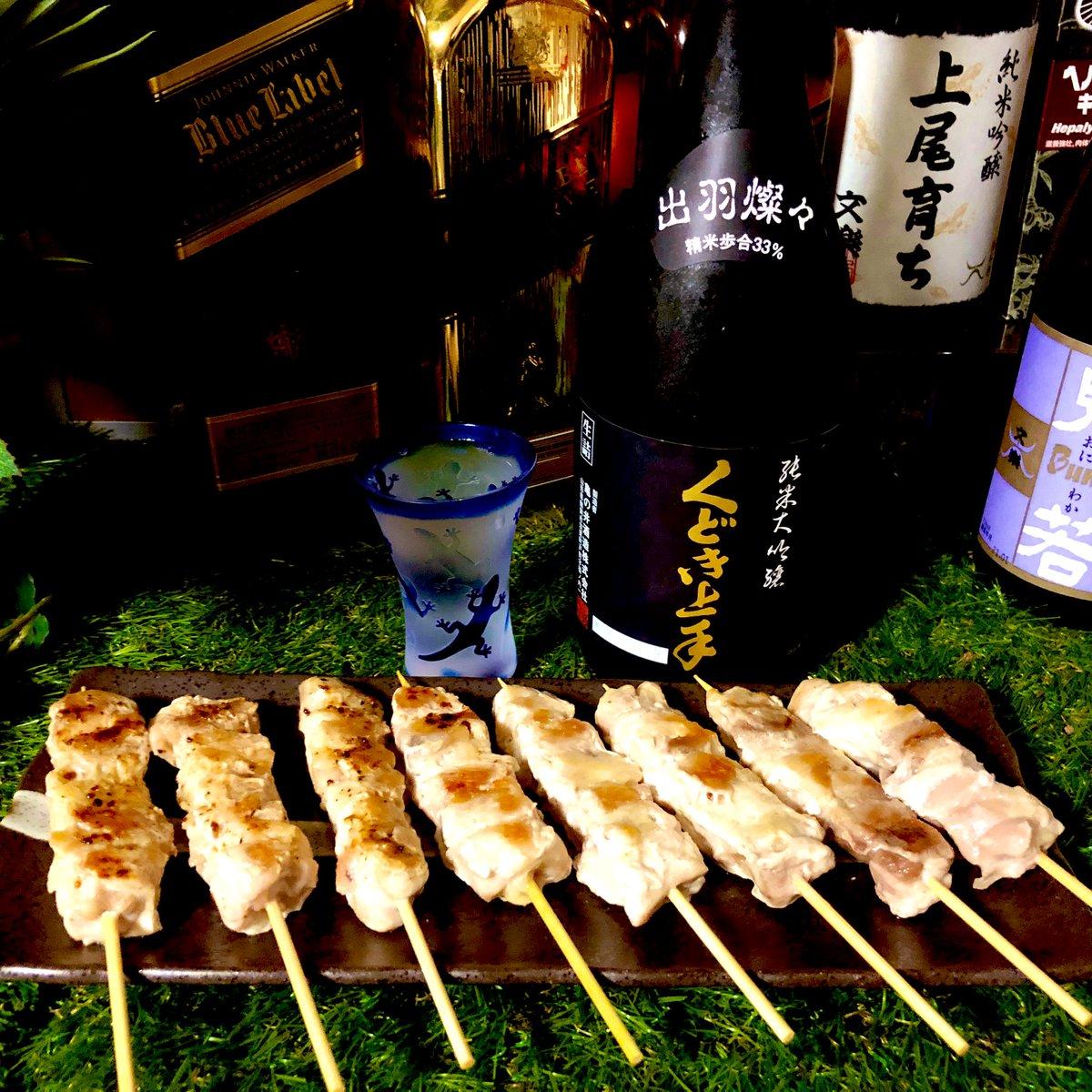test ツイッターメディア - 今日は上尾にある大正元年創業の酒屋さん『石川屋』で買った山形県鶴岡市の酒蔵、亀の井酒造さんの『くどき上手』の純米大吟醸🍶 間違いない美味さ アテはOKストアの冷凍焼き鳥(生)を 塩・マキシマムの2種類の味付けで🔥 マキシマムのヤツにCoCo壱のとび辛スパイスでさらに邪道でも美味し⚡️ #日本酒 https://t.co/PFFXhcCack