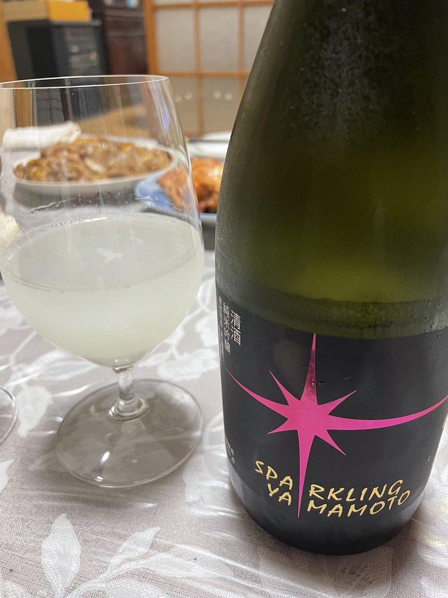 test ツイッターメディア - からのー 秋田の山本酒造のスパークリング日本酒😍 https://t.co/wvYG6mXpUO