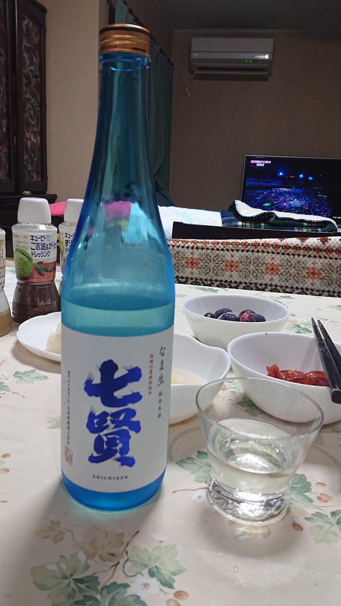 test ツイッターメディア - 社長北井こと北井孝英の知り合いの方から頂いた日本酒!私がこの七賢が好きと知ってわざわざ届けに来ていただきました!旨い!感謝m(__)m人の繋がりとは実に素晴らしい。この縁を招いてくれた孝英にも感謝!m(__)m https://t.co/zZXmU6YCTf