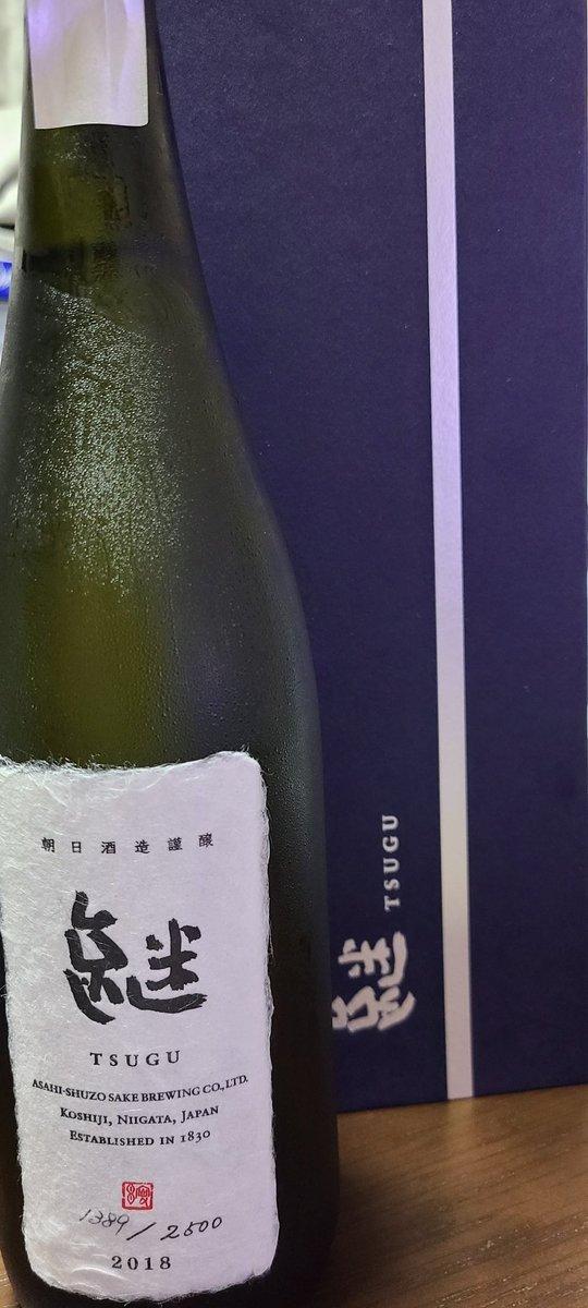 test ツイッターメディア - オリンピック開会式見ながらの誕生日パーティー最高!✨ #シャンパーニュ #ルイ・ロデレール #ブリュット・プルミエ! #エノテカ そしてこれがとっおきて! #日本酒 #新潟の日本酒 #朝日酒造 #継 #TUGU 定価四万円の日本酒降臨‼️  二年追熟させました。最高だ。 来年ディプロマ受ける覚悟が決まった。 https://t.co/UXuhIxsVEl