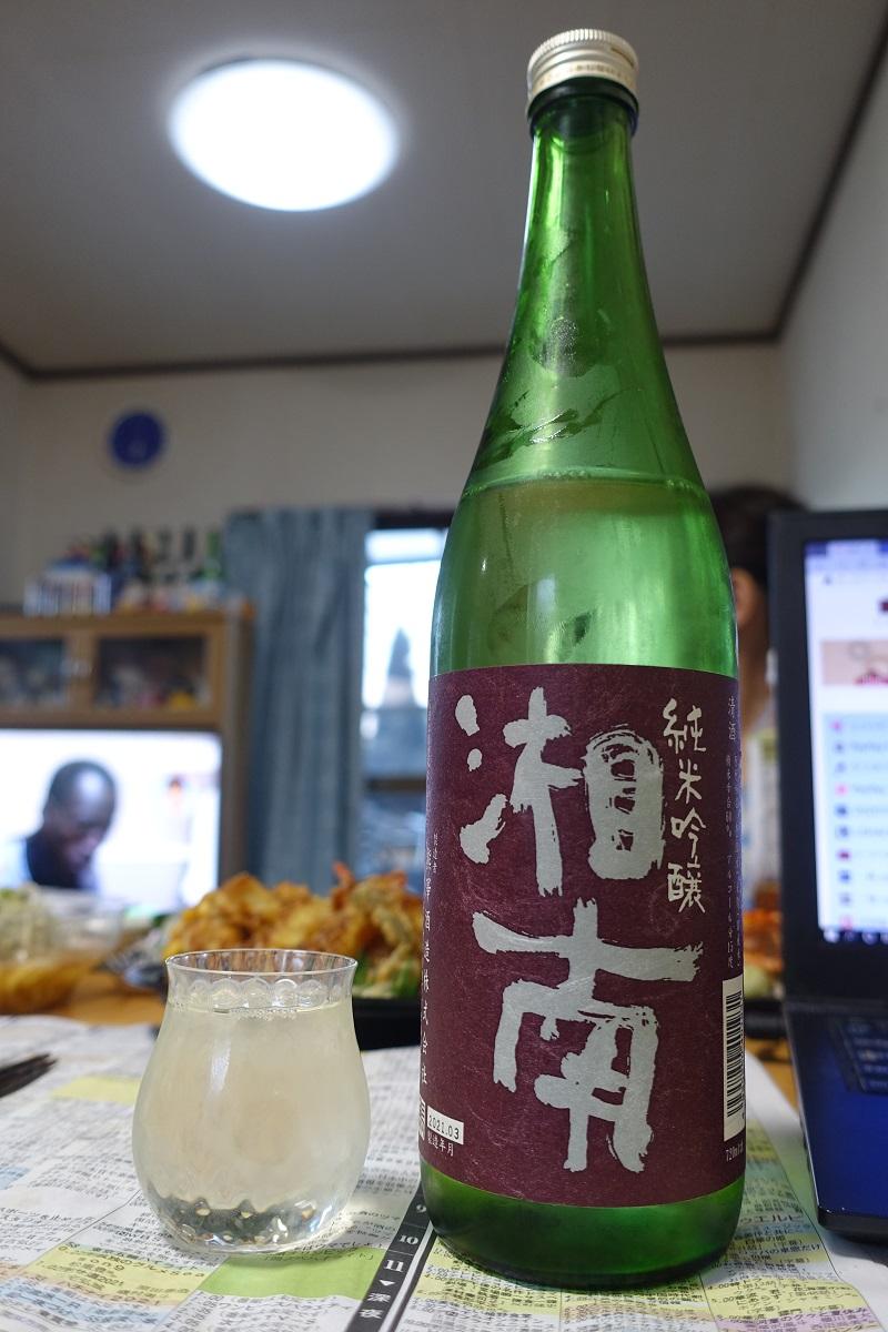 test ツイッターメディア - やはり熊澤酒造のお酒は旨い姉さん🍶 https://t.co/2ux0jDfWxN