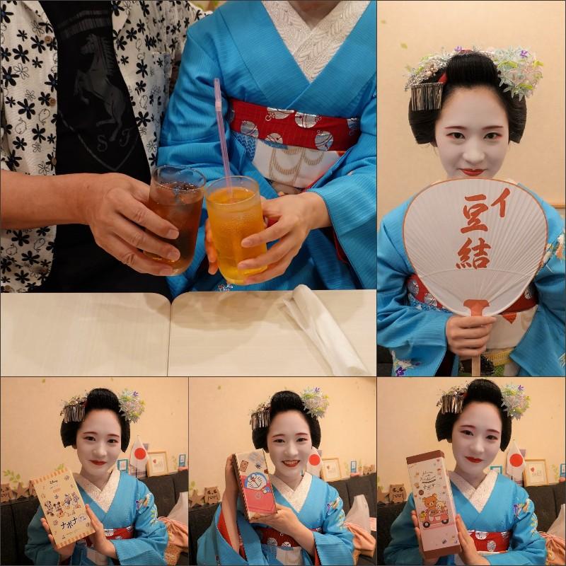 test ツイッターメディア - 甘いの大好き #豆結ちゃん。 今回の #お土産 は初めてで、まだ食べた事が無いそう。 可愛いパッケージに大喜び! ※写真時のみマスク外して頂きました。  #京都 #祇園 #舞妓 #豆結 #着物 #Kyoto #Gion #maiko #mameyui #kimono #亀屋万年堂 #ドラえもん #ミッキー #リラックマ #ナボナ #祇園88 #japan https://t.co/UNDQkyFyoE