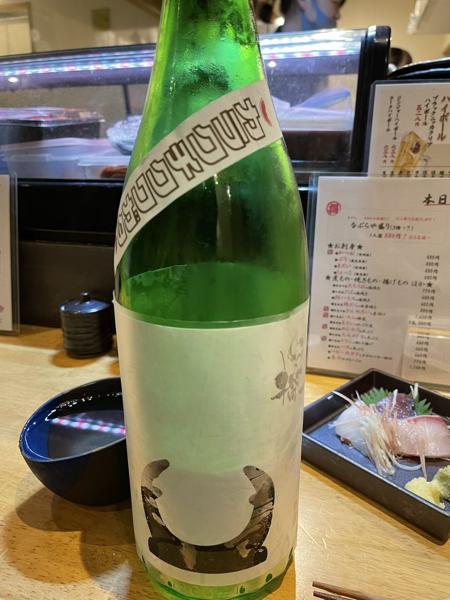 test ツイッターメディア - 海老名いづみ橋カラクチクワガタ https://t.co/NwRBYwAKL1