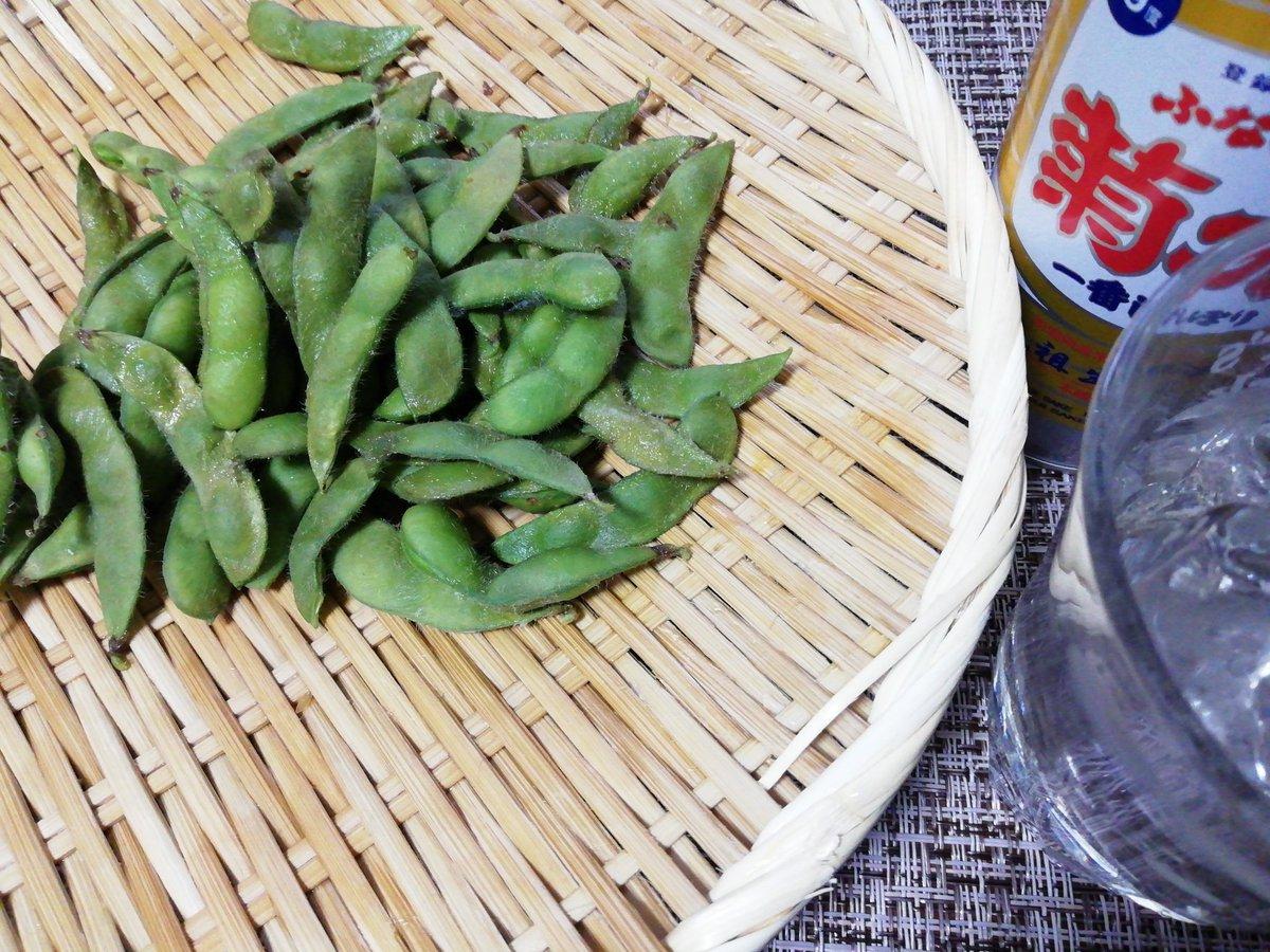 test ツイッターメディア - 菊水酒造さんの懸賞当たりました 枝豆めっちゃ美味しい! https://t.co/3UD4bIVknn