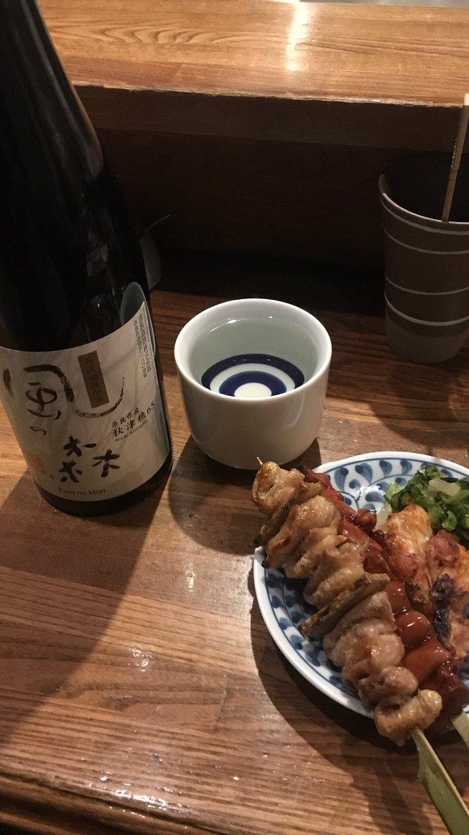 test ツイッターメディア - おはようございます!昨夜は仕事とは。。と問い詰めながら働いてましたが、連休入りましたね。連休中に国外脱走したいくらい仕事目詰まりしてますけど、国外となると、日本酒が飲めません。日本酒のために社畜しますか。。😩  今日は奈良県🦌#日本酒都道府県  有名どころ、風の森。オシャレ、爽やか! https://t.co/H74y9o5eKH