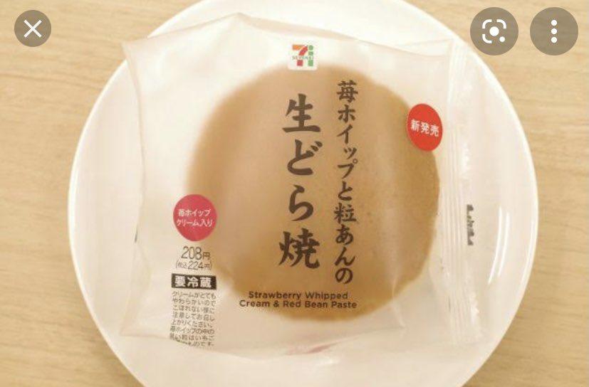 test ツイッターメディア - @oneokome 自分も「モンブラン生どら」好きでよく食べます✌️これに同じシリーズの「苺ホイップと粒あんの生どら焼き」も好きでよく食べてます😅 https://t.co/mj5jG63Pzs