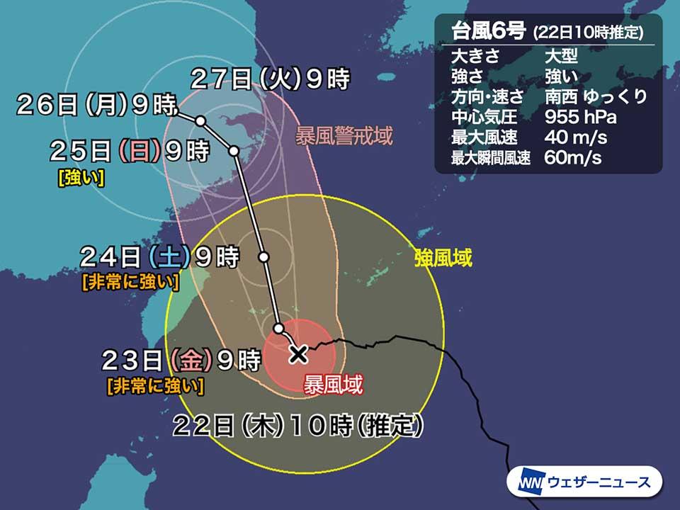 test ツイッターメディア - 【台風6号情報】台風6号(インファ)は宮古島の南海上で発達しながらゆっくり進んでいます。今日の午後には非常に強い勢力となり、明日23日(金)に宮古島や石垣島に最接近する見込みです。 https://t.co/8dMDJTSq8C https://t.co/p2G1fvsW5G