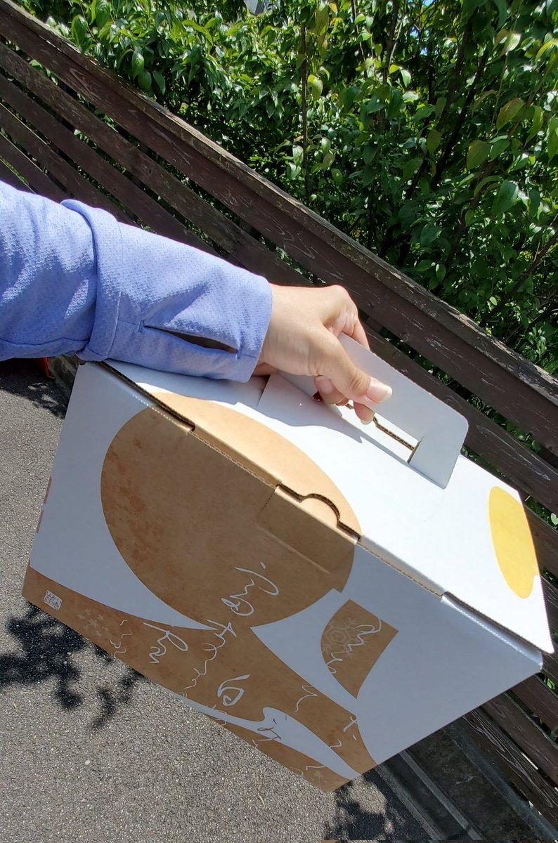 test ツイッターメディア - やっと取りに行けた! 予約してた小倉山荘の無撰BOX ついでにみたらし団子も購入~ https://t.co/u556iMlRB0