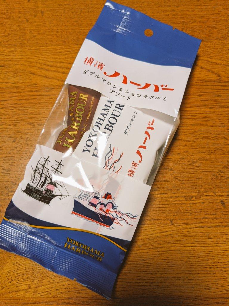 test ツイッターメディア - 昨日駅コンビニではっさく大福手に入れた(^^)v おいしかった😋 買ったあと横濱ハーバーも見つけてつい https://t.co/EtrO7UZRsV