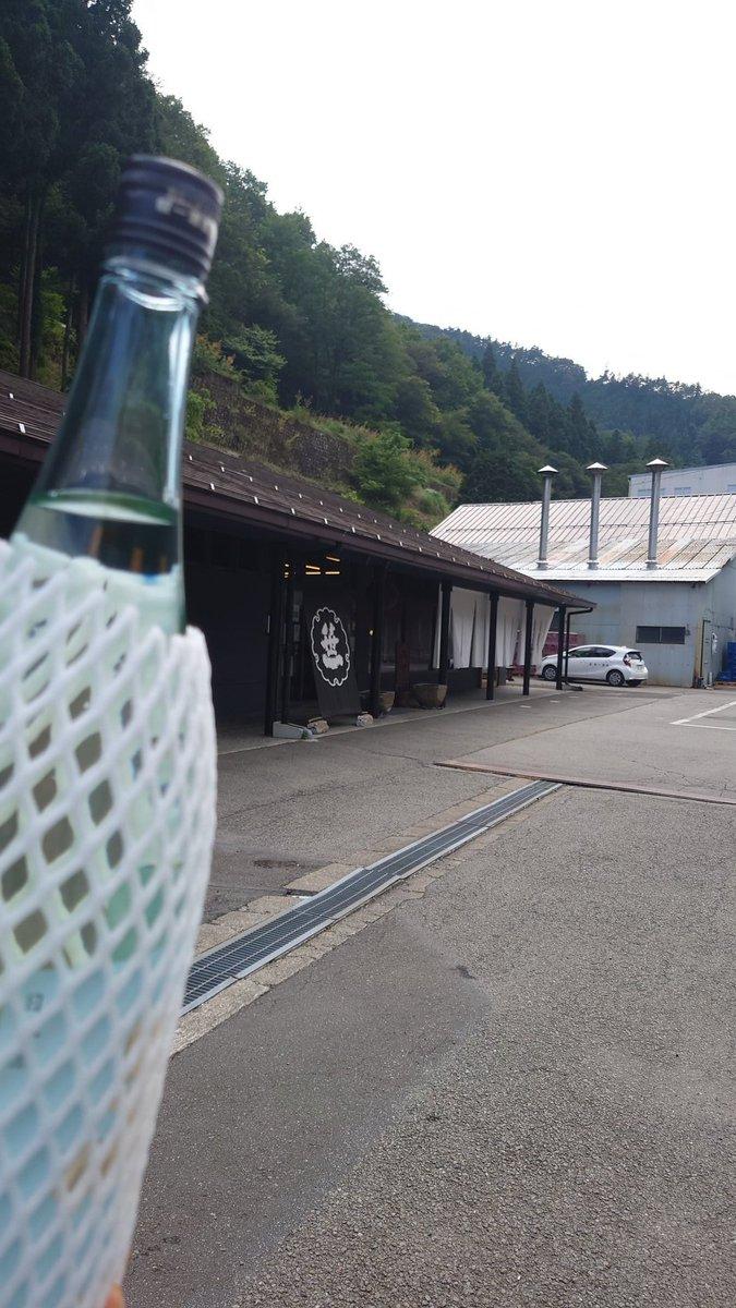 test ツイッターメディア - 昨年も来た大月市の笹一酒造。 美味しいんだここの。 山梨県産米が多いし。  今年は山廃ではなく夏酒を購入。 もっと色々試したい。  最近リニューアルして広くなって、かき氷やら色々提供するようです。 #笹一酒造 https://t.co/5EckVtfM4s