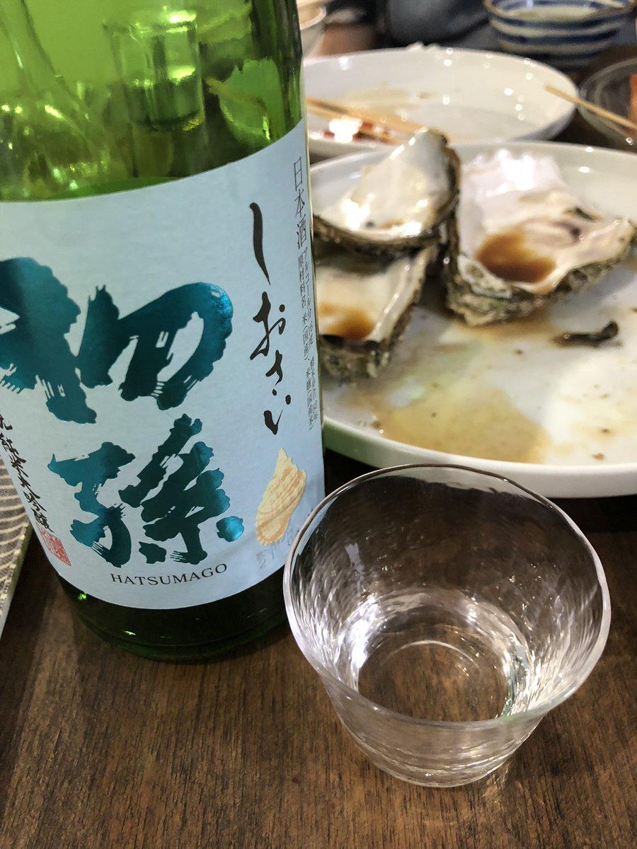 test ツイッターメディア - 純米大吟醸 初孫 しおさい 華やかな味。さらさらとした舌触り。 酸味というのか日本酒独特のカッとした感じが後に来る。 https://t.co/gbjwSWsqB8