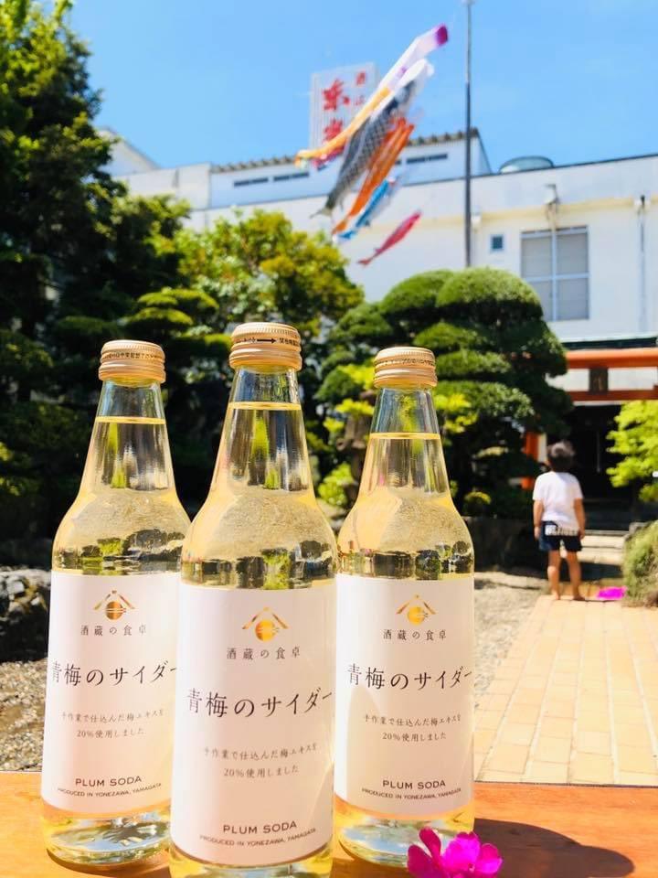 test ツイッターメディア - 東光では以下のラインナップをご用意しております。  ★日本酒各種飲み比べ🍶 ★吟醸梅酒(ロックで美味しい😌🍸)  そして! 東光ではノンアルコールも充実!  ★青梅のサイダー、赤しそのサイダー ★米糀のあまさけ  ぜひ米沢の新習慣•楽しい夜をお過ごしください♪ https://t.co/SQT5S6I2eF