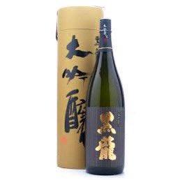 test ツイッターメディア - 今夜は日本酒が好きな業者仲間が自社の相談で博多に来る日なので以前に飲んでみたいと言ってたし個人的にも大好きな[黒龍]の大吟醸と[へしこ]と[小鯛の笹漬け]を取り寄せた。美味しい地酒にはその土地の食べ物を合わせるスタイル笑 相談事なので個室を貸切した。 たぶん今夜はベロンベロン😅 https://t.co/7sLMJVhYvP