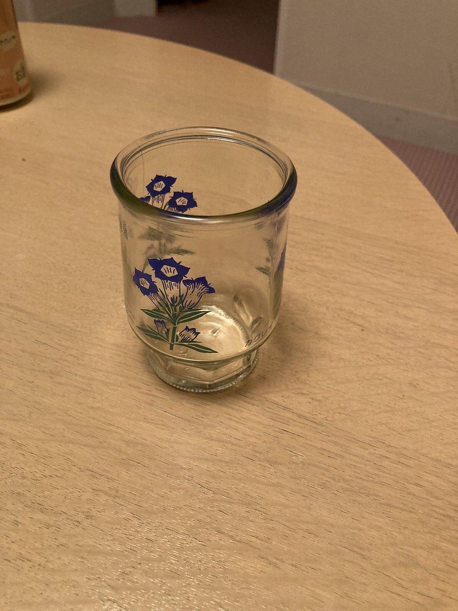 test ツイッターメディア - 鶴齢のカップ酒の瓶、昭和レトロ感丸出しで素敵だと思わん? https://t.co/lagP4RGqrz