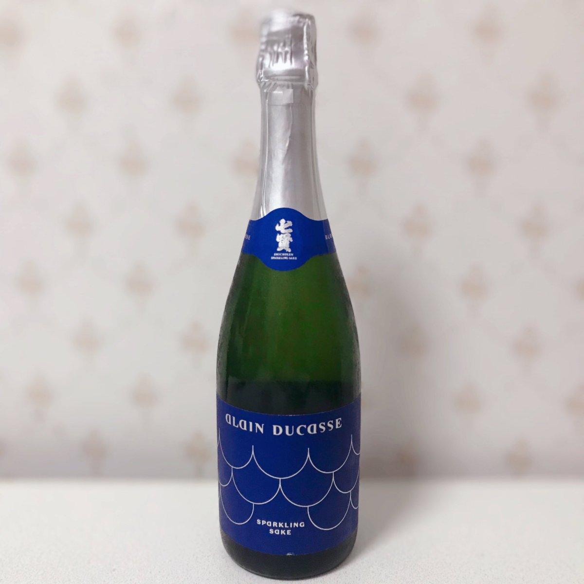 test ツイッターメディア - 今夜はこれ!『七賢アラン・デュカス スパークリング サケ』 山梨銘醸さん。 以前、橘ケンチさんが紹介されていた日本酒。 なんだこれ!めっちゃ美味しい!少し離れそうになっていた日本酒飲みたい欲が復活した!! https://t.co/XIMNl2afmC
