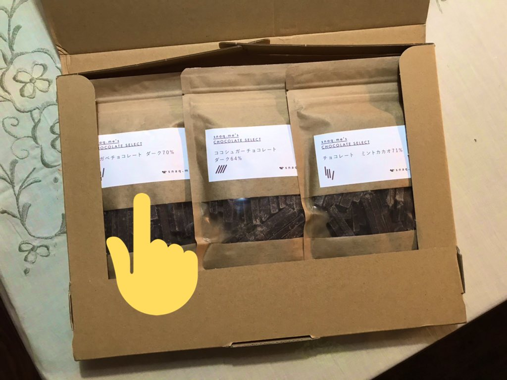 test ツイッターメディア - とうとう上喜元のゆずしゅを開封 スナックミーのアガベチョコレートをつまみにしてます 柑橘類とチョコレートの相性って抜群よね #スナックミー https://t.co/786Culn02t