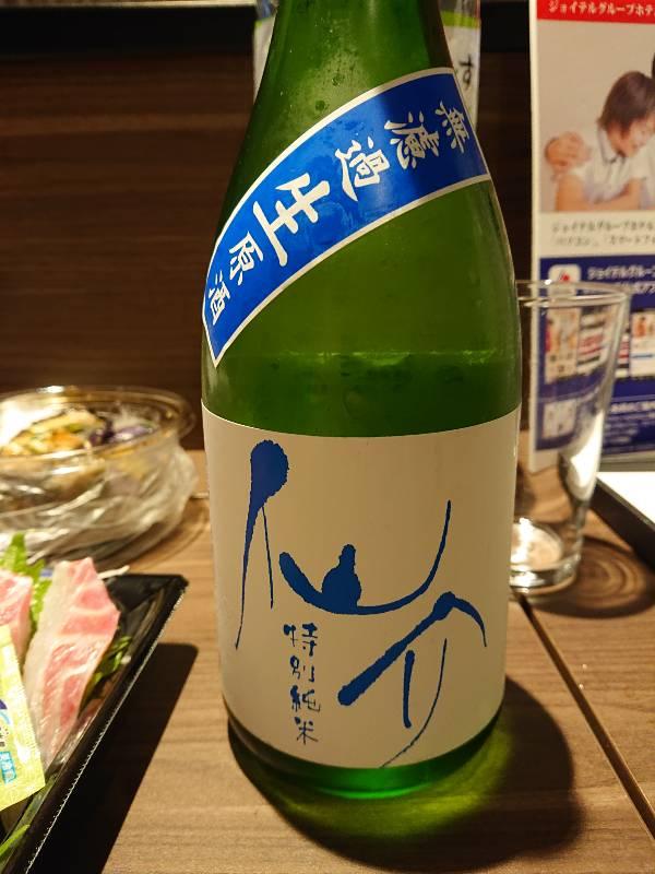 test ツイッターメディア - 日本酒飲む~ 仙介 特別純米BLUE https://t.co/lpAxWJxftY