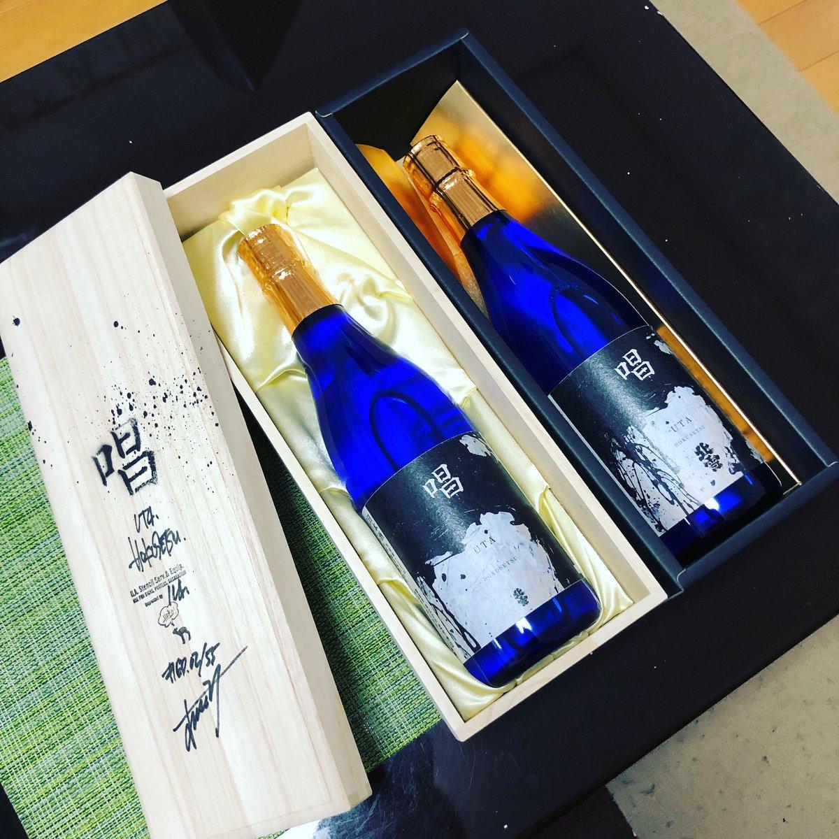 test ツイッターメディア - ストレイテナーのホリエアツシと北雪酒造のコラボ日本酒『唱』届きました…  55本限定の遠心分離酒と、300本限定のオリジナル版…飲み比べたい…ストレイテナーを聴きながら… https://t.co/C71EJQZCHP