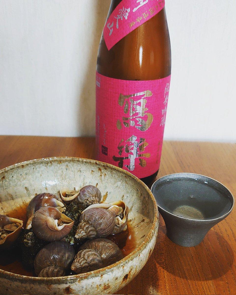 test ツイッターメディア - 磯つぶ貝の旨煮と写楽。 この旨煮が好きすぎて500gも貝買ったのに瞬殺。(作り置き用だったのに) あと、これは日本酒と口の中で一体化して完成するので四合瓶は頼りない。 美味しいツマミで一升瓶をどんどん開ける親戚の集まりみたいな飲み会したいな。 https://t.co/IYOkFPdS04