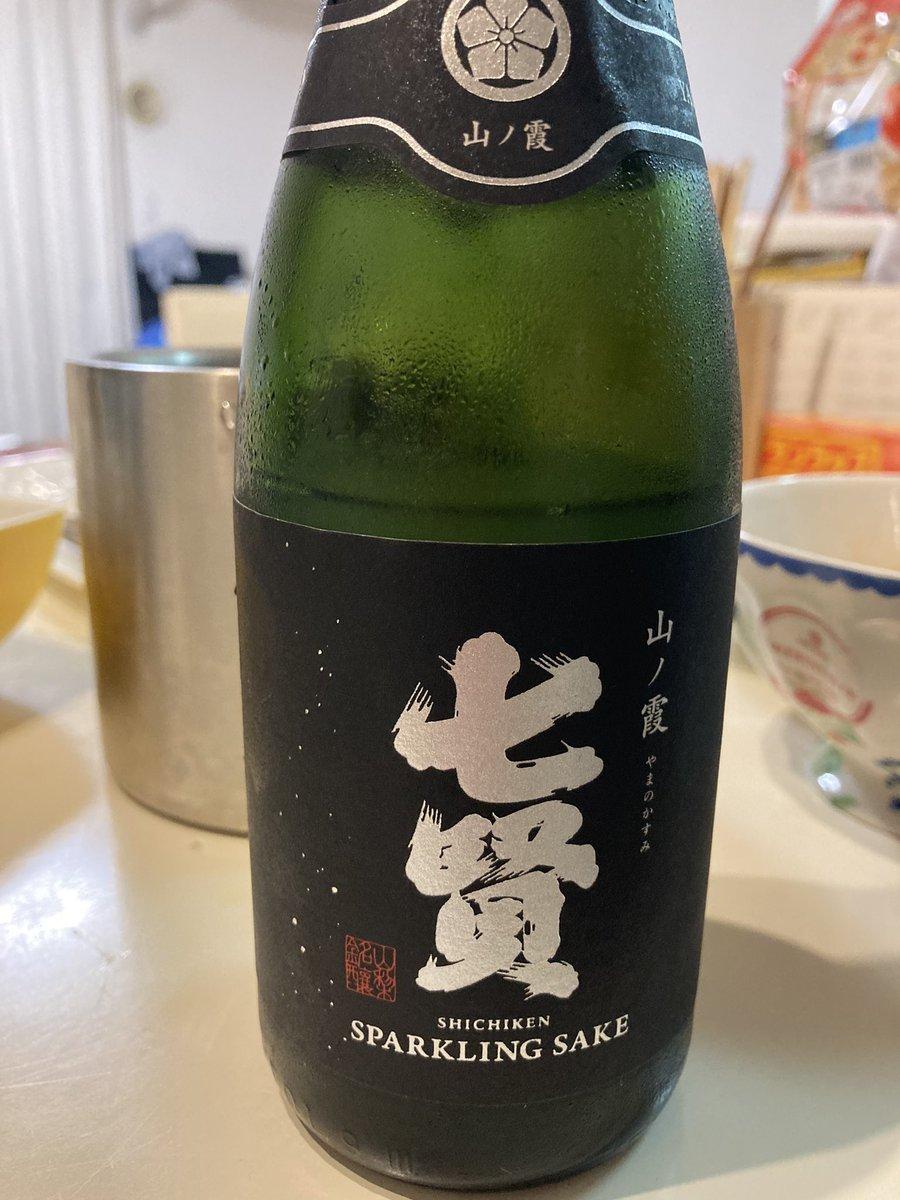 test ツイッターメディア - スパークリングの日本酒うっめぇ!山梨の七賢です。 https://t.co/R2T6JUgt30