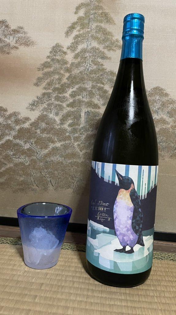 test ツイッターメディア - 今晩の晩酌は松本酒店で買った国分酒造の芋焼酎「coolmint green」(クールミントグリーン)😋ソーダ割でいただきます☺️ 香りが爽やかで、芋焼酎苦手な僕でもいい感じ😆  @sakematsumoto さん、お取り置きありがとうございました😊 https://t.co/oggKoHSbrN