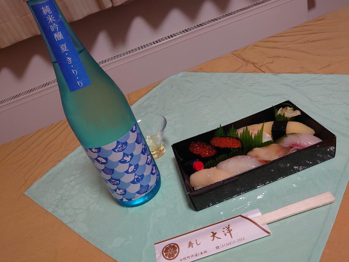 test ツイッターメディア - 士幌の大洋さんのお寿司♪♪ 福井 吉田酒造 純吟 夏きらりでいただきます。  そして、ジャガイモンプロジェクト10周年で記念グッズが当選したので 受け取ってきました♡ 当選したもの以上にたくさんいただいちゃいました(〃艸〃) ありがとうございます!! https://t.co/MtVUT8c7J3